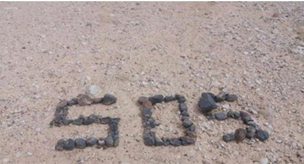 Photo of العثور على رجل وزوجتة في صحراء بعد تاها بفضل إشارة من الحجارة