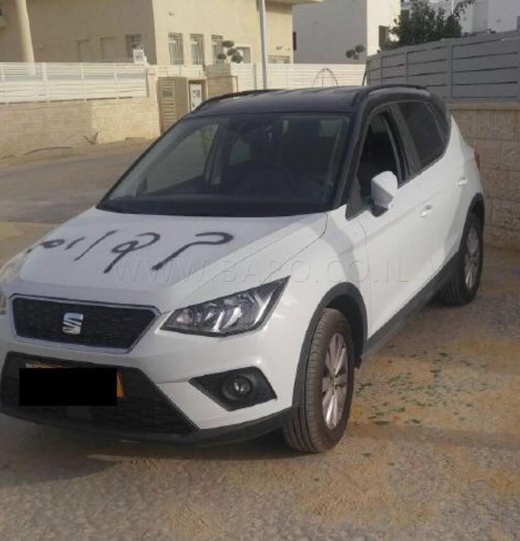 Photo of تخريب سيارات لمواطنين عرب في بئر السبع – أبو عرار: تهاون الشرطة قد يؤدي إلى كارثة