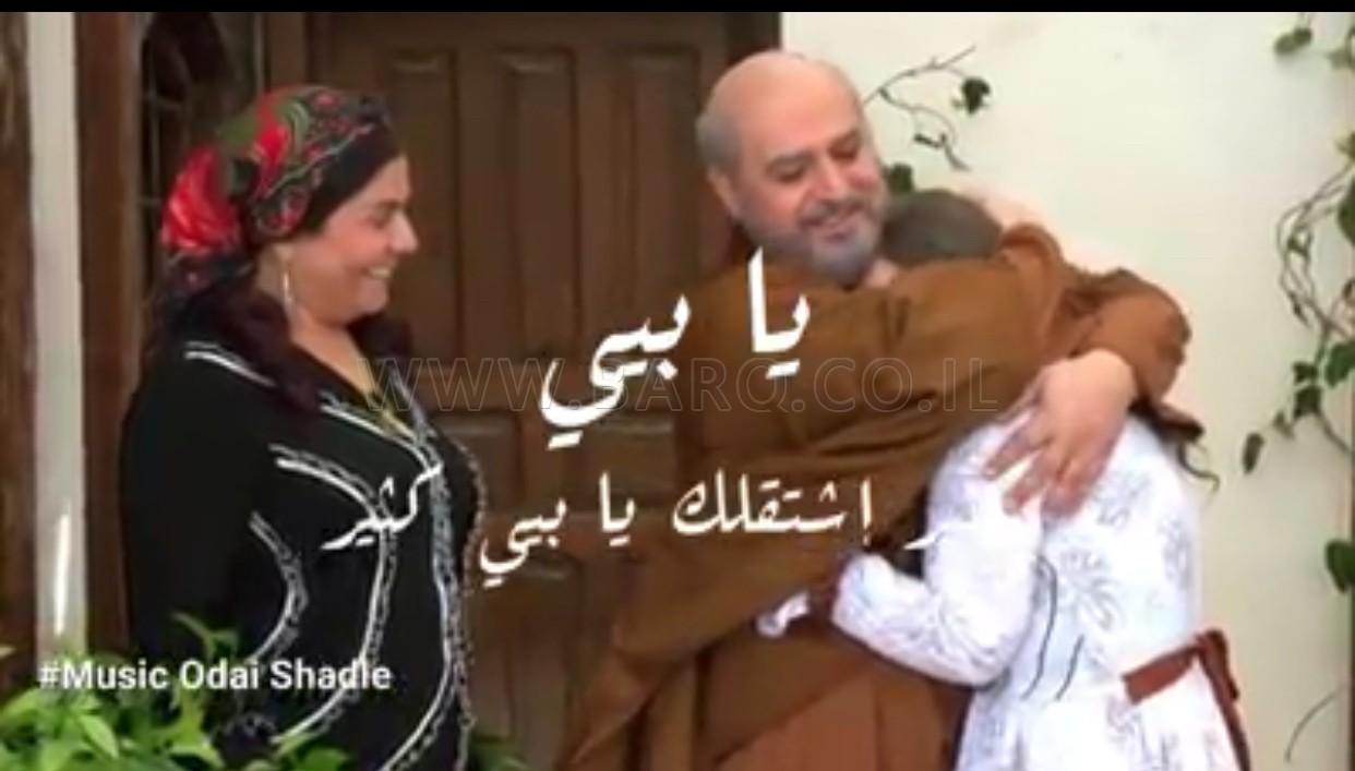 Photo of ڤيديو مؤثر .. البنت الي ما الها بي…