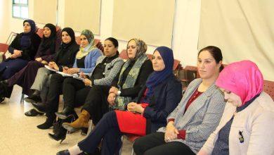 """Photo of كفرقرع: لقاء تعليمي لمربيات البساتين ورياض الأطفال حول مشروع """"البستان المستقبلي"""""""