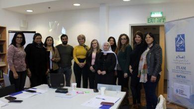 Photo of مركز إعلام يطلق مشروع تعزيز ودعم النساء في السلطات المحليّة