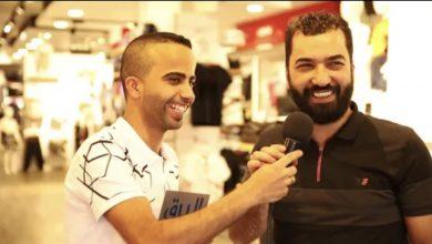 Photo of الحلقة السادسة والشيقه من برنامج مع البرق احلى في بلدة كفرقرع