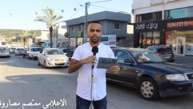Photo of الحلقة الثانية  من برنامج مع موقع البرق احلى في بلدة كفرقرع
