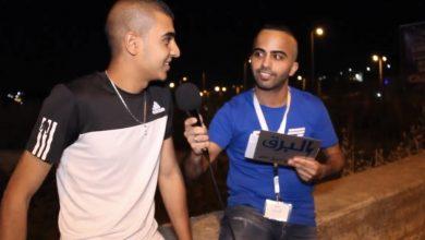 Photo of الحلقة الثالثه من برنامج مع موقع البرق احلى في قرية عرعرة
