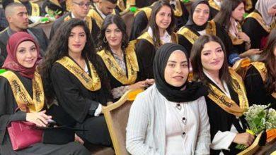 Photo of ام الفحم: مدرسة اسكندر فوق الابتدائيّة تخرّج الفوج الأول