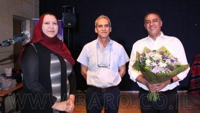 Photo of كفر قرع : حفل تخرج فوج جديد من الابتدائية أ للعلوم والابداع.