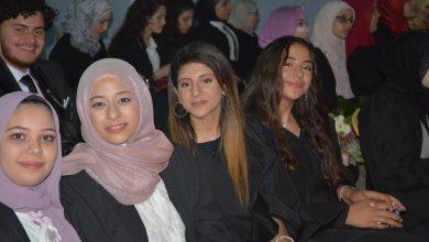 Photo of مدرسة القاسمي الأهلية في باقة الغربية بتخريج الفوج التاسع من طلابها وسط حضور مميّز