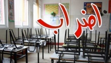 Photo of غدا الخميس – اضراب في المدراس فوق الابتدائية في طمرة بعد اعتداء طالب على معلم وضربه