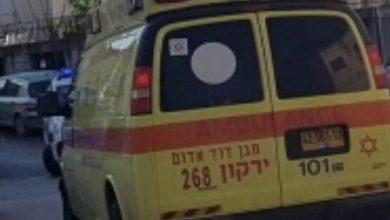 Photo of الطيرة: اصابة شاب بجراح متوسطة بعد تعرضه لاطلاق نار