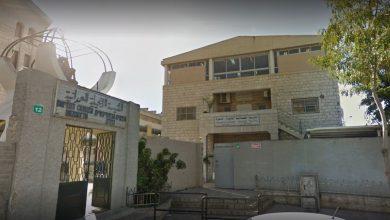 Photo of الناصرة: إدخال طلاب والهيئة التدريسية للمدرسة المعمدانية للحجر الصحي بعد زيارة وفد أمريكي