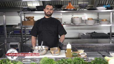 Photo of مطبخ البرق : طريقة تحضير سمك الدينيس من الشيف محمد سلامة