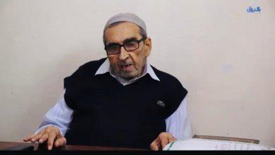 Photo of كفرقرع: تاريخ المدارس والثقافة ومسيرة حياة الحاج والاستاذ : خيري عثامنة