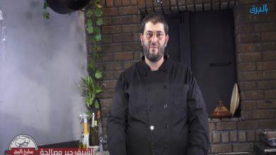Photo of الحلقة 16 : طريقة تحضير رول الملفوف بصدر الدجاج والارز