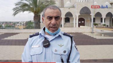 Photo of كفرقرع : تقرير قائد شرطة وادي عارة عن آخر التطورات في البلدة