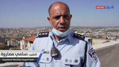 """Photo of تقرير ضابط شرطة باقة الغربية  النقيب """" سامي مصاروة """"  ابن بلدة كفرقرع"""