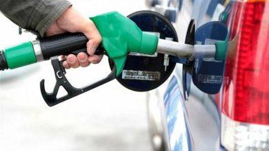 Photo of ارتفاع اسعار البنزين في البلاد بدء من يوم الاربعاء