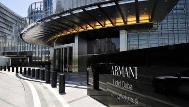"""Photo of معلومات عن فندق """" ارماني""""  في برج خلفية وعن الاسعار"""