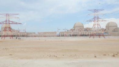 Photo of الإمارات تعلن تشغيل أول مفاعل نووي سلمي في العالم العربي