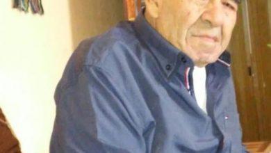 Photo of كفرقرع : وفاة الحاج جميل عبد الرحمن مصالحة