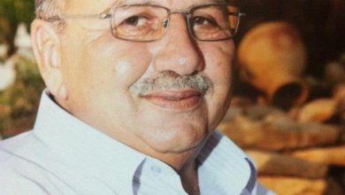 Photo of تسعة سنوات وابي ليس معي …ذكرى وفاة والدي جمال ذيب عليمي