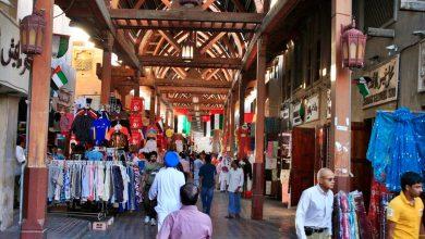"""Photo of تعرفوا على سوق """" نايف"""" في إمارة دبي حيث كل شي رخيص"""