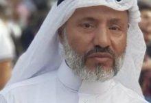 Photo of مقتل الحاج نادر السلايمة ابو طلال جراء اطلاق النار العشوائي خلال شجار