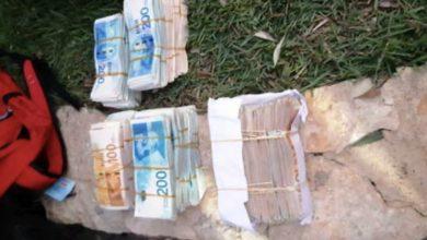 Photo of العثور على اموال بقيمة 3.5 مليون شيقل في بيت في كابول واعتقال مشتبه بتبيض اموال