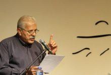 Photo of العمّ هو تشي منّه اللّطيف   بقلم: علي هيبي