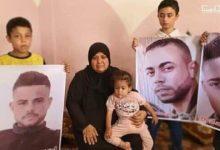 Photo of عائلة الصيادين بغزة : عار على جيش مصر قتل أولادنا
