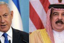 Photo of بعد اتفاق السلام.. اتصال هاتفي بين ملك البحرين ونتانياهو