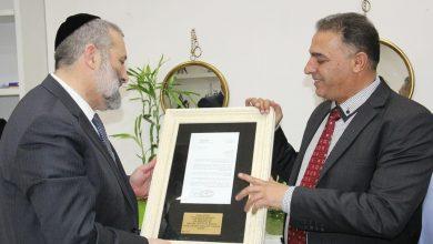 Photo of كفرقرع : تعيين رئيس مجلس كفر قرع عضواً في اللجنة اللوائية للتخطيط والبناء حيفا