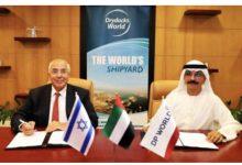 Photo of الاتفاق بين شركتين اماراتية واسرائيلية للتقدّم لمناقصة مشتركة