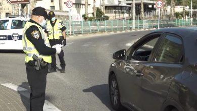 Photo of الشرطة تستعد للاغلاق العام الذي سيبدأ غدا الجمعة