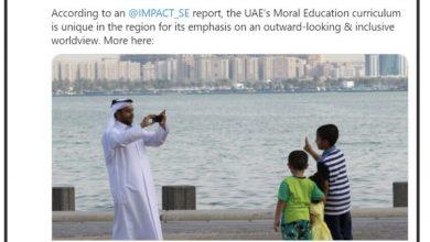 Photo of الإمارات بدأت بتدريس إتفاقية السلام مع إسرائيل في المنهاج التعليمي: هذه قيم ديننا الإسلامي