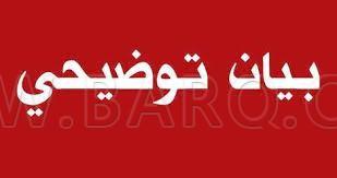 Photo of كفرقرع: توضيحات هامة حول الاغلاق والقيود الجديدة