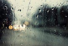 Photo of الطقس في البلاد : أجواء حارة وجافة وامطار محتملة مساء
