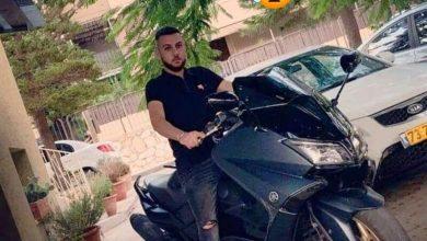 Photo of يركا: مقتل الشاب ادم زياد امون (20 عاما) بعد تعرضه لاطلاق نار