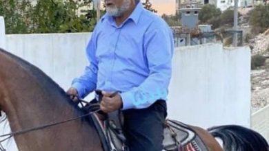 "Photo of عارة: وفاة الشيخ سعيد عبد الرحمان ابو زرقه  ""ابو انس """