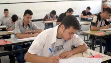 Photo of وزارة التعليم : طلاب صفوف الأول حتى الرابع سيتعلمون 4 ايام في المدرسة