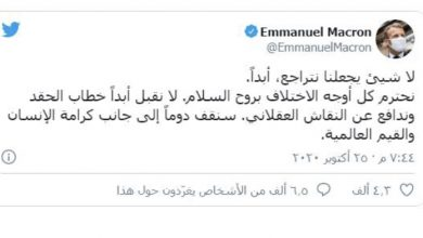 Photo of ماكرون يخاطب المسلمين بالعربية تزامنا مع أزمة الإساءة للنبي محمد: لا شيئ يجعلنا نتراجع