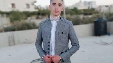 Photo of العثور على الشاب أحمد عطاونة (18 عاما) متوفيا بمنزله في الخليل