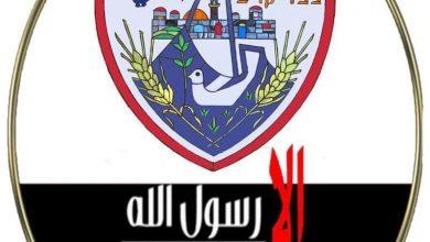 Photo of كفرقرع: المجلس المحلي يضيء بنايته عبر تقنية الليزر بشعار الا رسول الله.