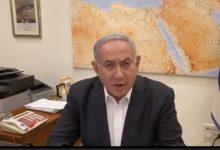 Photo of نتنياهو في اجتماع كابينيت كورونا: إذا تدهور الوضع فلن يكون هناك خيار سوى فرض قيود مشددة