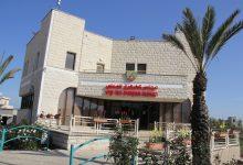 Photo of مجلس كفرقرع المحلي اعلان عن مناقصه عامه رقم 2020/29 لتخطيط تنفيذ , تزويد ,