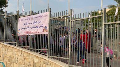 Photo of بعد أشهر من التعلّم عن بُعد: طلاب الثانوية يعودون لمدارسهم