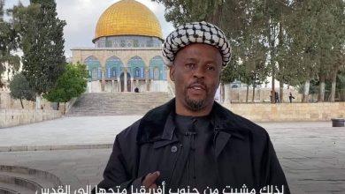 Photo of شهيد بن يوسف : مشياً على الأقدام في رحله استمرت عامين ليصل المسجد الاقصى