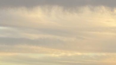 Photo of حالة الطقس : انخفاض درجات الحرارة، امطار وسيول