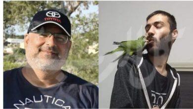 Photo of مصرع الشقيقين احمد ومحمد جميل شرقية من جت المثلث،