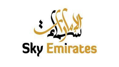 Photo of سماء الامارات : شركة سماء الامارات اكبر شركة للسفر من اسرائيل الى دبي