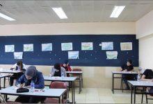Photo of وزير التربية والتّعليم يقرر إدخال تسهيلات إضافيّة في امتحانات البجروت 2021